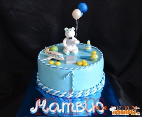 Поздравления с днем рождения 1 годик матвей 20