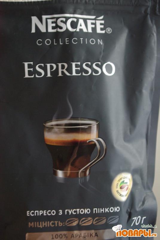 кофейный кекс с кардамоном