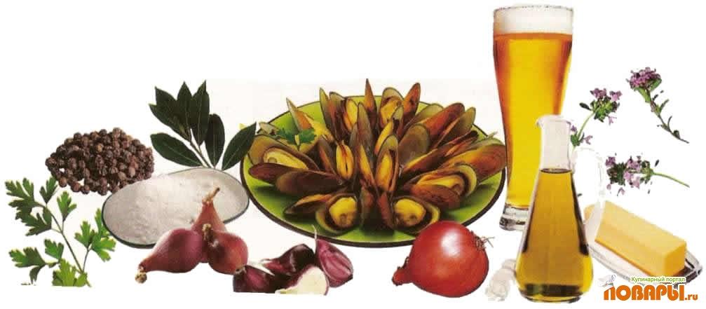 Рецепт Мидии по-фламандски, в белом пиве