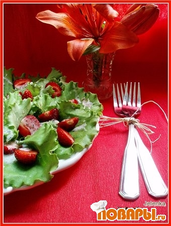 Рецепт Салат с клубникой и листьями салата