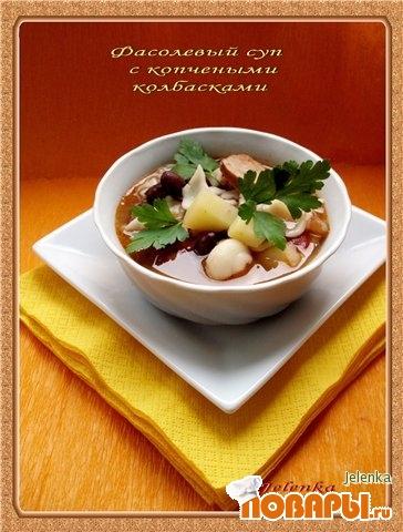Рецепт Фасолевый суп с копчеными колбасками