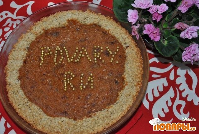 Рецепт Пирог с тыквой и яблочным джемом