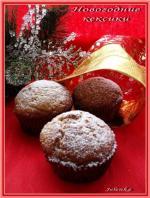 Новогодние кексики ( Jõulumuffinid)