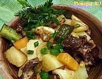 Рецепт Потрясающее овощное Рагу со свиным сердцем