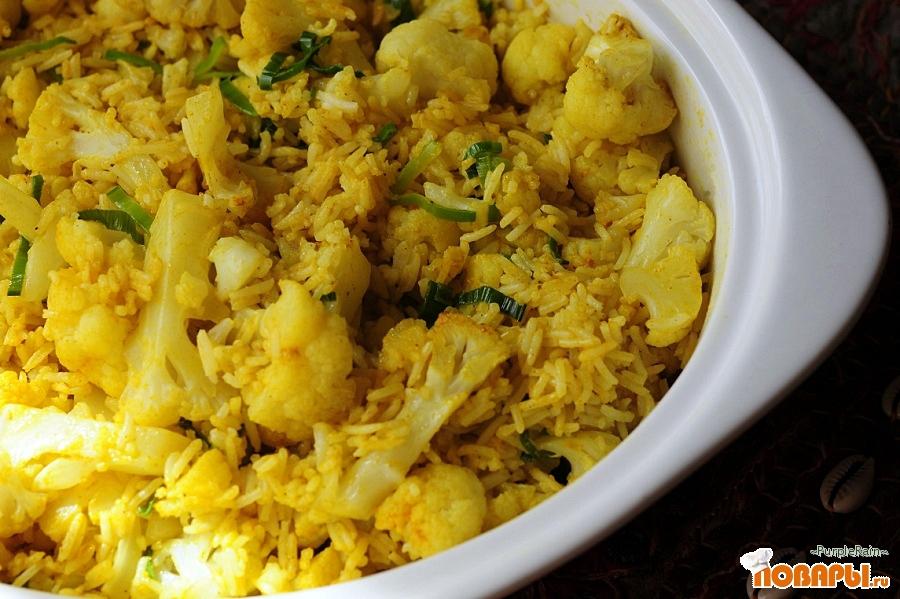 Рецепт Рис по Индийски с цветной капустой