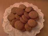 Рецепт Изумительное кофейное печенье