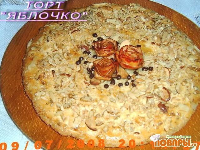 """Рецепт Торт """"Яблоко"""""""