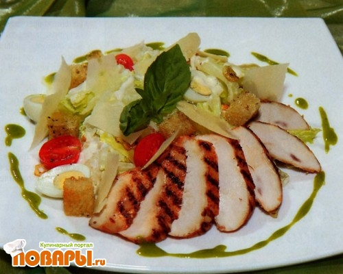 Рецепт «Цезарь» с курицей по-американски