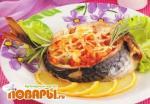 Скумбрия с овощами