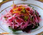 Пряный салат по-восточному