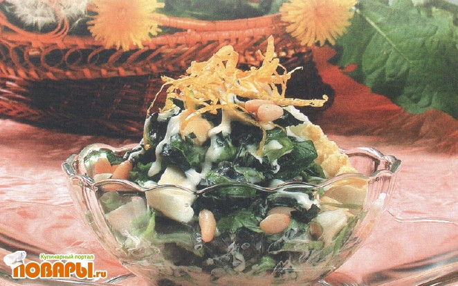 Рецепт Салат из одуванчика