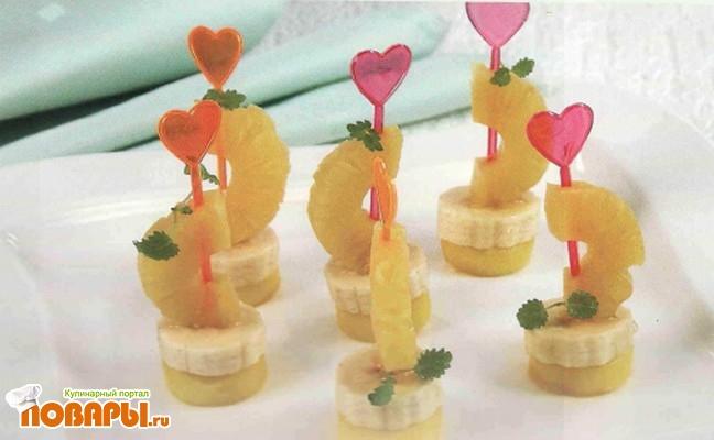 Рецепт Канапе фруктовые