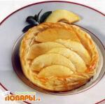 Маленькие пироги с яблоками