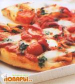 Пицца с жареным перцем