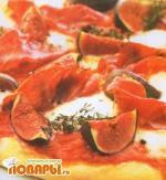 Пицца с окороком и свежим инжиром
