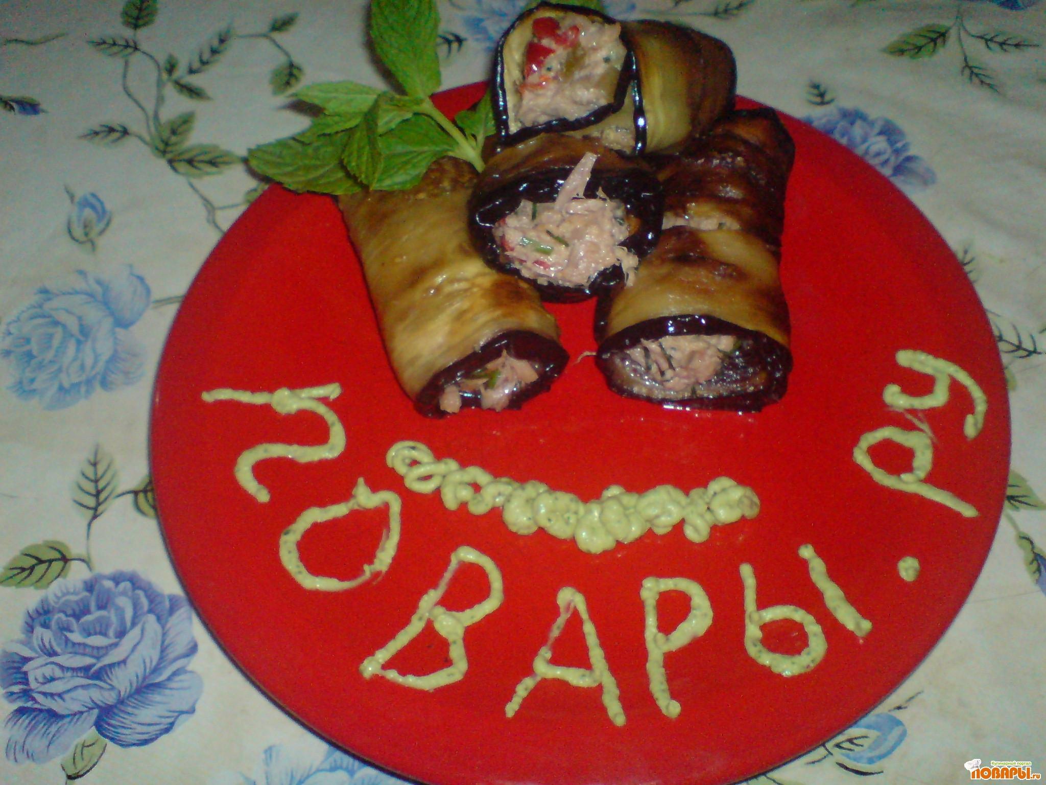 Рецепт Рулеты из баклажан с салатом из тунца с соусом песто.