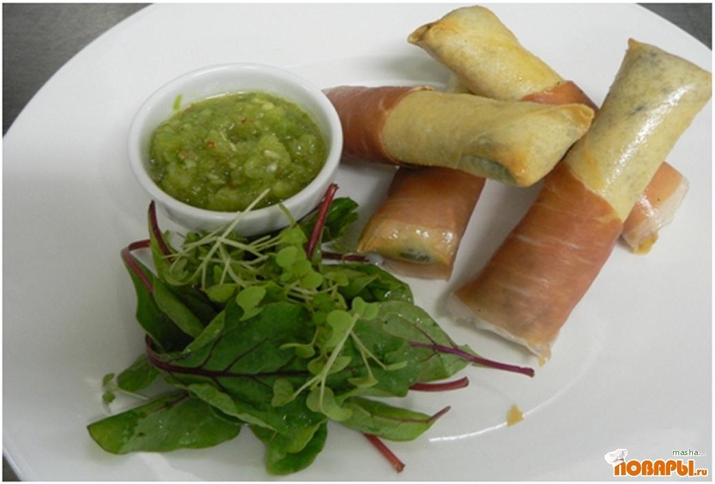 Рецепт Грибные роллы с пармской ветчиной и сальсой из зеленого яблока