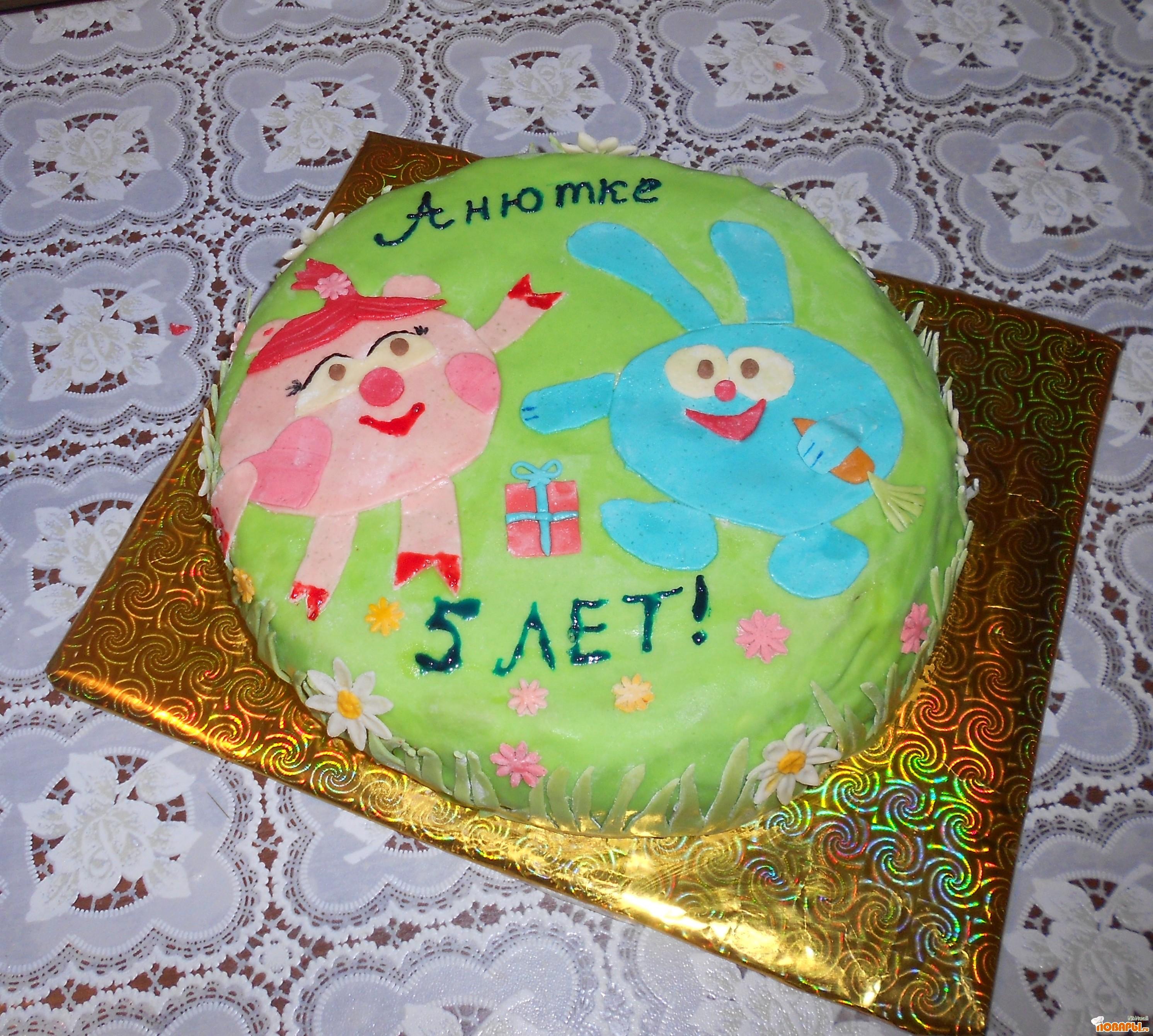 Рецепт Торт Рыжик с заварным кремом