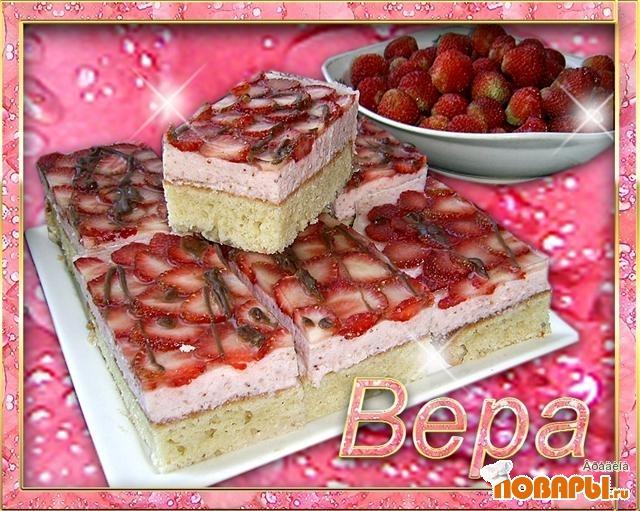 Рецепт Клубничные пирожные.