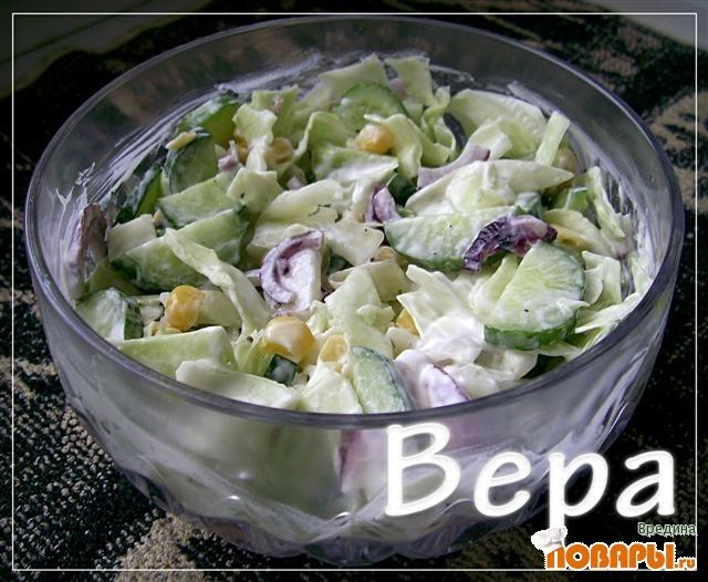 Рецепт Быстрый салат.