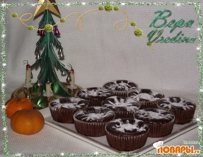 Рецепт Шоколадно мандариновые кексы.