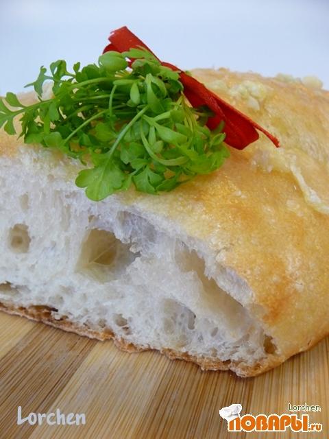 Рецепт Ciabatta или Чиабатта