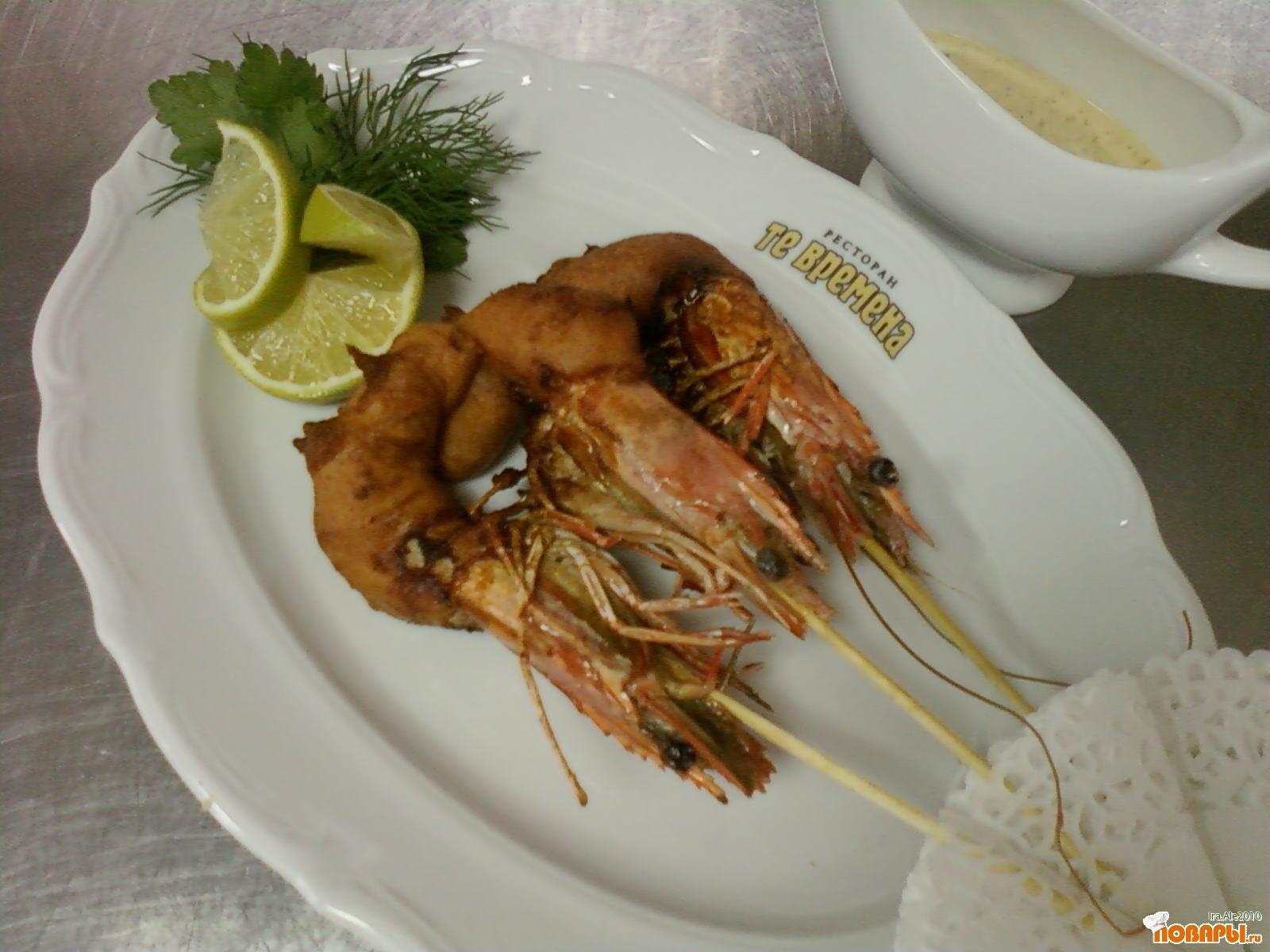 Рецепт Тигровые креветки с острым соусом
