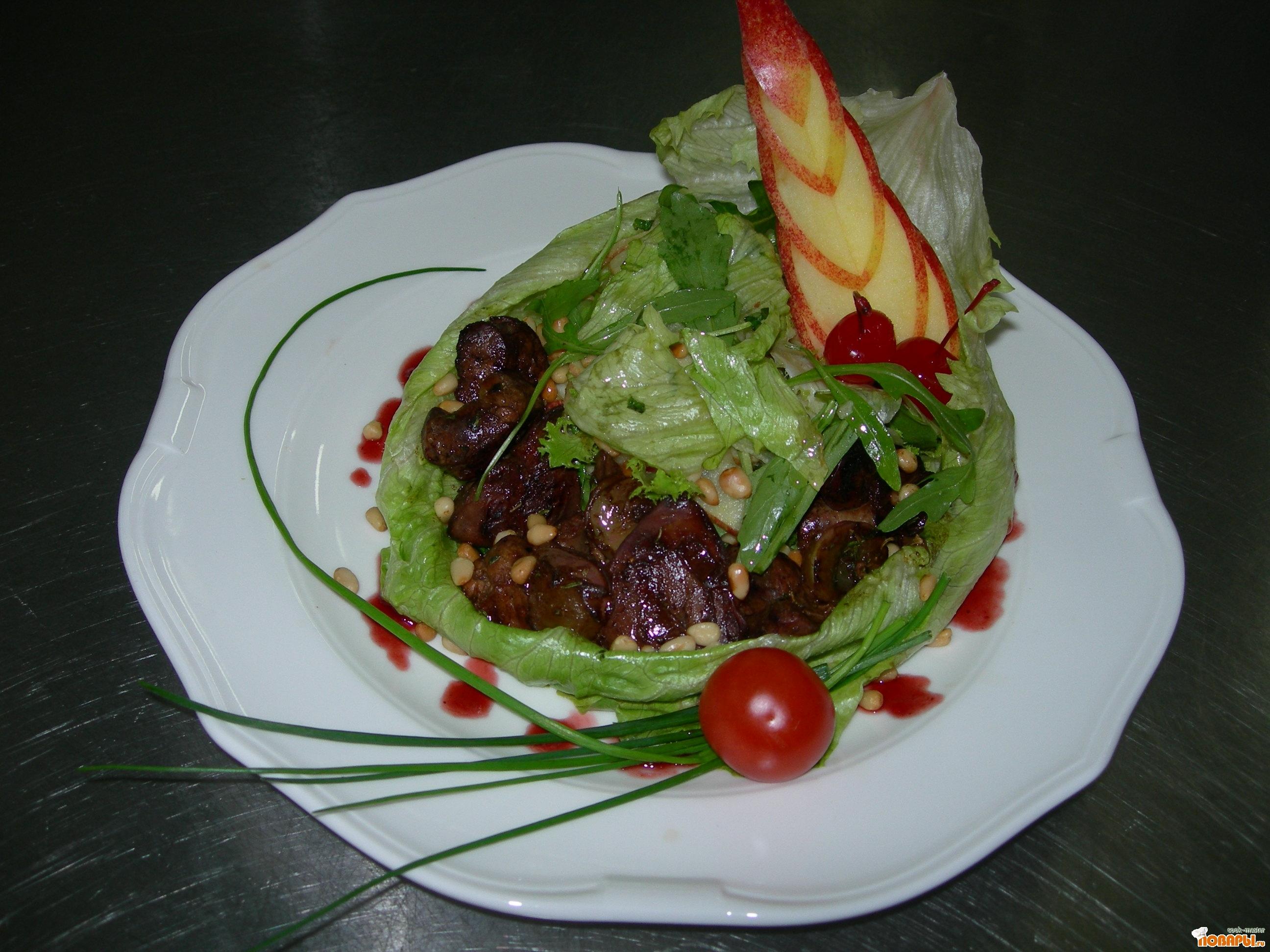 Рецепт салат из куриной печени с виноградом
